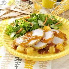 Island Pork Roast Recipe