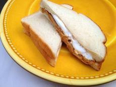 Fluffer Nutter Sandwich
