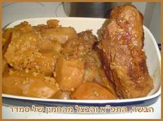 Low Fat Cholent: Israeli Chaminc Israeli Chamin (Kosher-Meat)