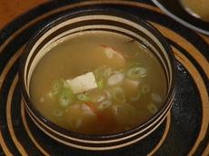 Emeril's Favorite Miso Soup
